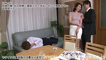 40歳を過ぎてすっかり熟した肉体の妻・奈々子は、ある日やって来た夫の同僚との会話に盛り上がる。その傍らには酔いつぶれた夫…。