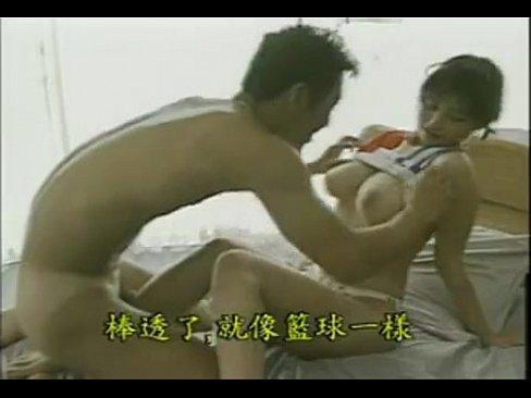 Sex, nipples, bu