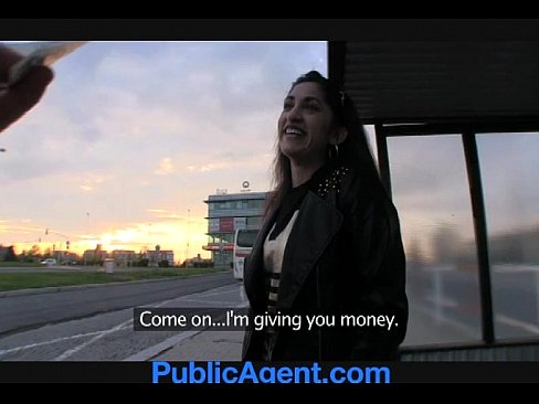 Public Agent Anal Money