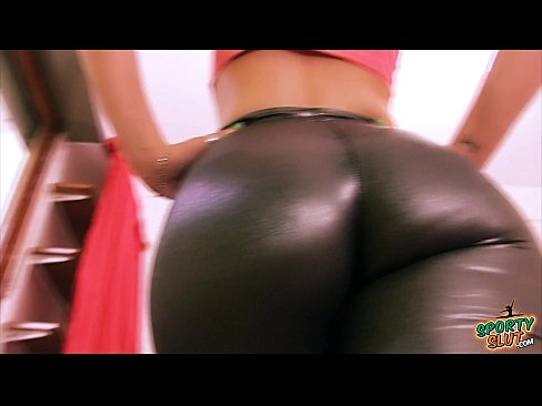 Spandex big ass in tight leather