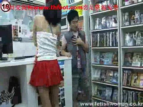 chinese femdom (korean) 242