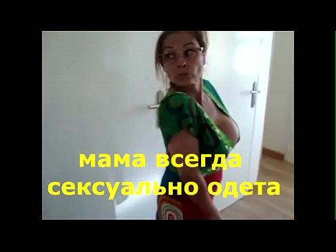 Mutter Sohn rus