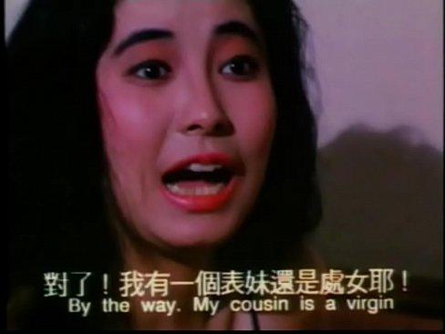 Phim ma sex