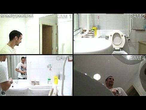 Sperm bank hidden video