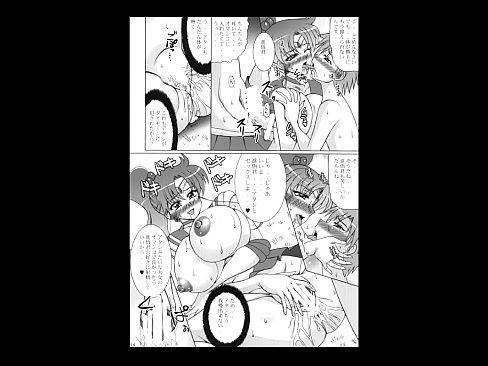 Manga video erotic