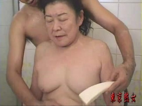 Japanese old granny porn