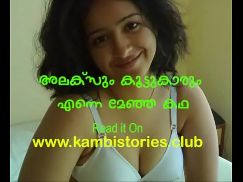 Mallu college girls sex pictures