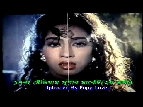 Apologise, but, Bangoli actor xxnx nude youtube possible