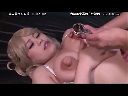 Real nipple fuck asian 2 NIPPLEFUCKING.COM